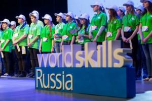 Студенты Москвы на чемпионате WorldSkills