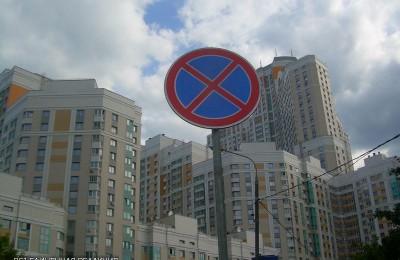 Стоянку под запрещающими знаками в столице начали фиксировать инспекторы