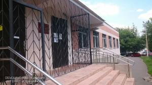 Библиотека №143