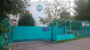 Школа № 556