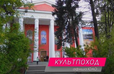 афиша_010916