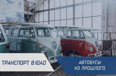 транспорт_140916