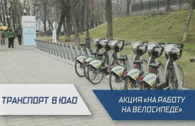 транспорт_210916