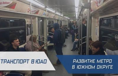 транспорт_280916