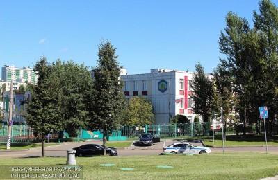 Школа №556