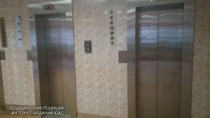 Новые лифты установили еще в одном доме