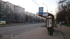 Чертановская улица
