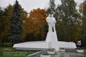 """Памятник """"Интеркосмос"""""""