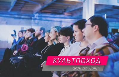 афиша_031116