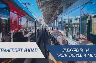 транспорт_091116