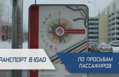 транспорт_301116