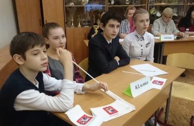 Школьники продемонстрировали свои знания по истории района