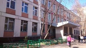Школа №879