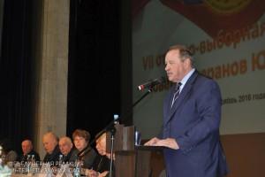 Алексей Челышев на конференции Совета ветеранов Южного округа