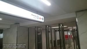 """Подземный переход на станции метро """"Южная"""""""