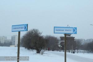 В Южном округе зимой будут открыты 13 лыжных трасс