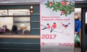 Новогоднее оформление в метро
