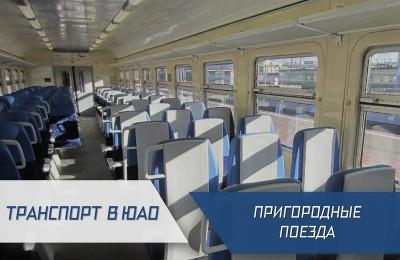 транспорт_141216