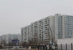 Вид на район Чертаново Центральное