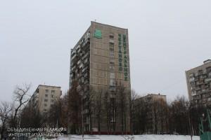 В районе Чертаново Центральное