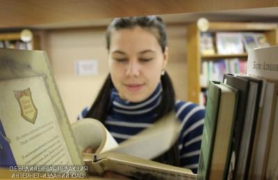 В библиотеке района проведут День славянской письменности