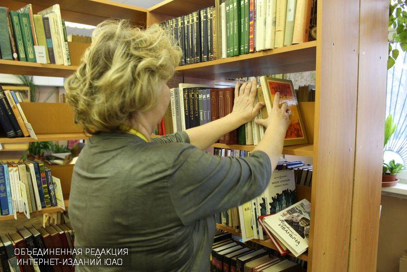 ВЮжном округе пройдет акция «Библиотечный ЭкоБум»