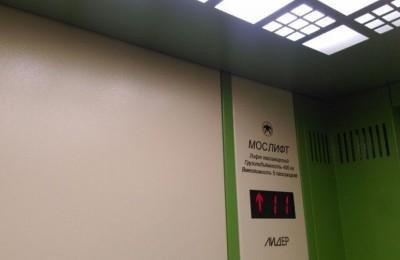 Новый лифт