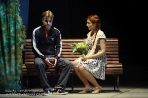 Спектакль в Театре юного зрителя