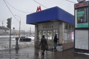 """Вход на станцию метро """"Южная"""""""