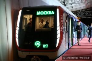 Поезд метро нового поколения