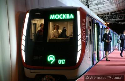 Поезд нового поколения в московском метро