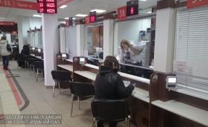 "Центр ""Мои документы"" в районе"