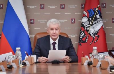 Мэр Москвы Сергей Собянин отметил 21 многодетную семью в городе