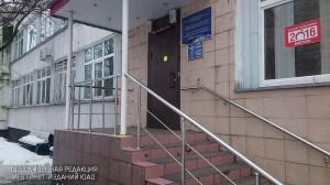 Центр социального обслуживания в районе