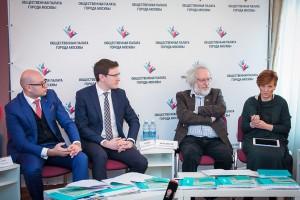 Комиссия по развитию гражданского общества Общественной палаты Москвы