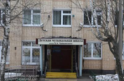 Музыкальная школа им. Б.А. Чайковского