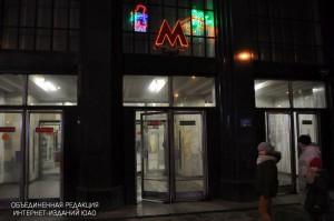 Станция метро в Москве