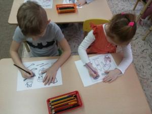 Дети на тематическом уроке