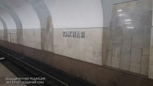 В столичном метро