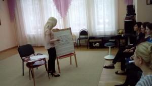 Консультация для учителей школы