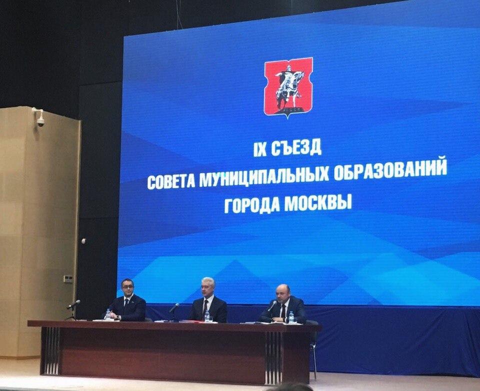 Москва вывела столичные школы впятерку наилучших школ мира