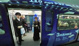 """Новый поезд """"Плехановец"""" запустили по Серпуховско-Тимирязевской линии"""