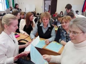 Учителя образовательных учреждений трех районов собрались в школе №880