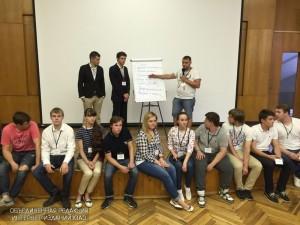 Молодежь Южного округа на встрече