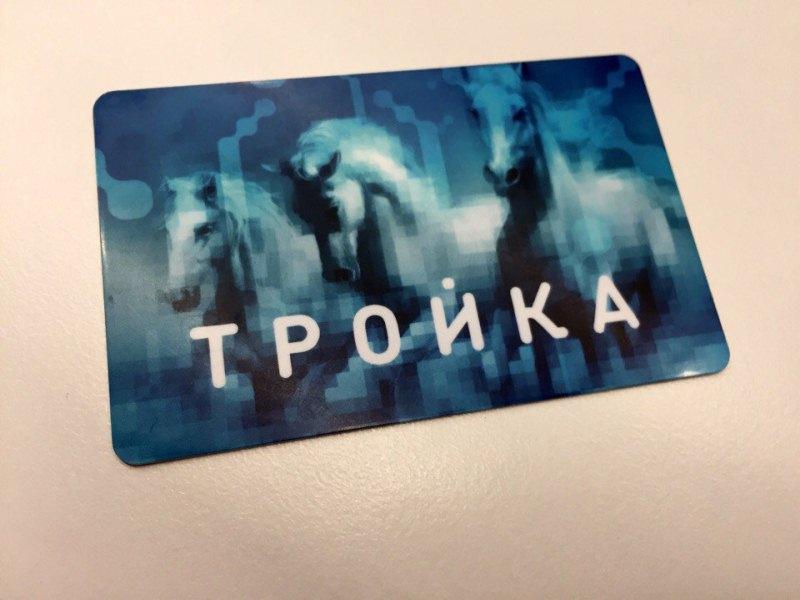 Вход вТретьяковскую галерею сейчас  можно оплатить картой «Тройка»