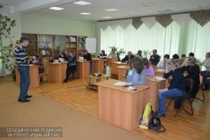 Сдать Тотальный диктант жители района смогут в библиотеке №143