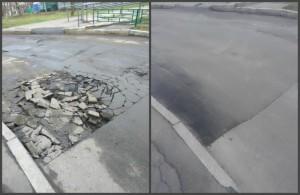 Дорога на Днепропетровской улице была восстановлена