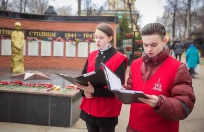"""Воспитанники центра """"Высота"""" приняли участие мероприятиях по очистке памятников"""