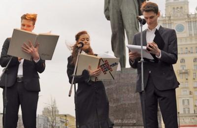 Почти 70 тысяч человек приняли участие в акции «Библионочь» в Москве