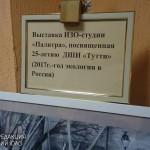 DSC_1089